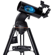 Astro FI 102mm 648598e2e3e62