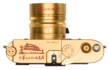 Leica-Golden-MP-China-top.jpg